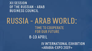 انطلاق معرض أعمال روسي عربي في موسكو
