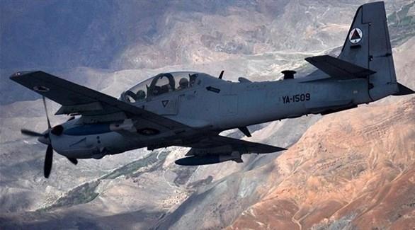 أفغانستان: مقتل وإصابة 10 مسلحين في غارة جوية