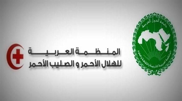 """اجتماعات """"العربية للهلال الأحمر والصليب الأحمر"""" تنطلق غداً في الكويت"""