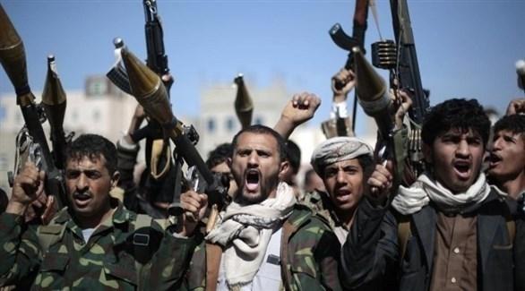 مسؤول يمني: الحوثيون يتعمدون إفشال اتفاق ستوكهولم