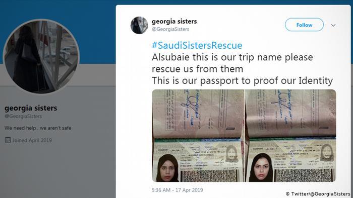 تواصل هرب السعوديات.. شقيقتان تطلبان اللجوء في جورجيا
