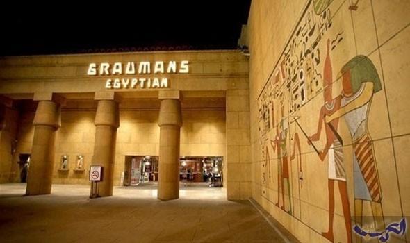"""شركة """"نتفليكس"""" تنوي شراء """"المسرح المصري"""" في هوليوود"""