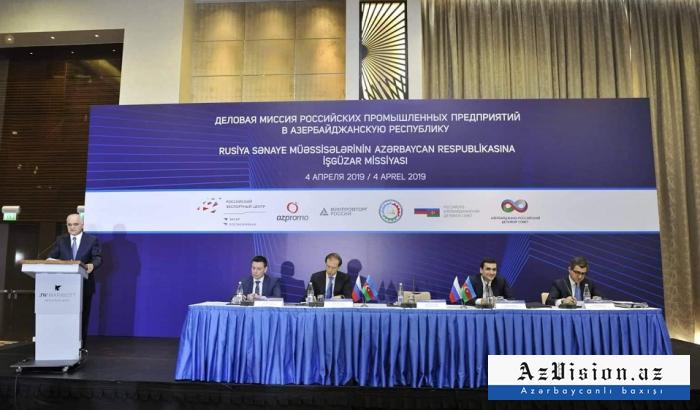Növbəti Rusiya-Azərbaycan biznes forumu iyulda keçiriləcək