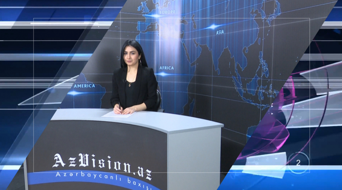 AzVision TV releases new edition of news in German for April 4 -   VIDEO