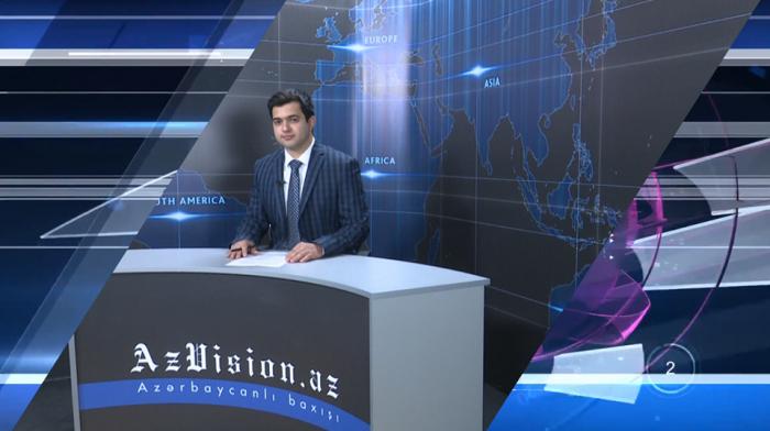 AzVision TV:  Die wichtigsten Videonachrichten des Tages auf Deutsch  (11. April) - VIDEO