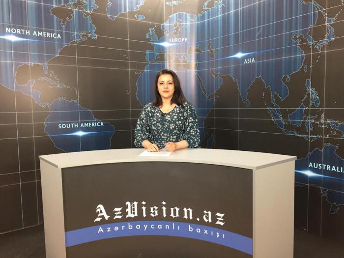 AzVision TV:  Die wichtigsten Videonachrichten des Tages aufEnglisch  (11. April)-VIDEO