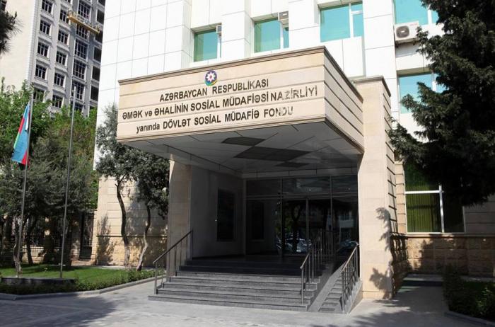DSMF-nin gəlirləri 27,7 faiz artıb