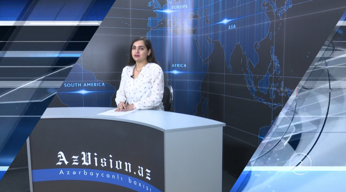 AzVision TV releases new edition of news in English for April 18 -   VIDEO