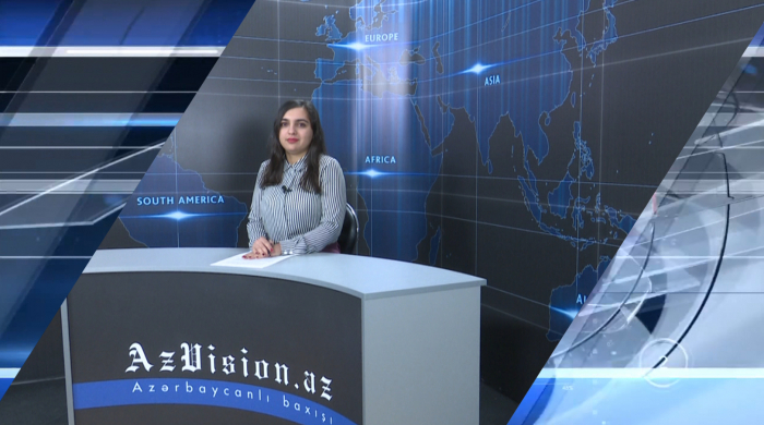 AzVision TV releases new edition of news in English for April 22 -   VIDEO