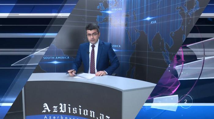 AzVision TV:Die wichtigsten Videonachrichten des Tages auf Deutsch  (22. April) - VIDEO