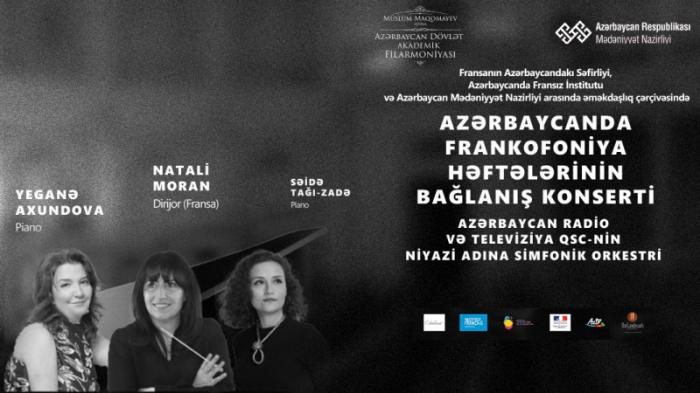 La famosa directora deorquesta francesa ofrecerá concierto en Bakú