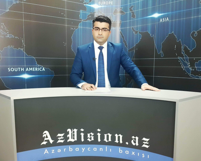 AzVision TV releases new edition of news in German for April 15 -  VIDEO