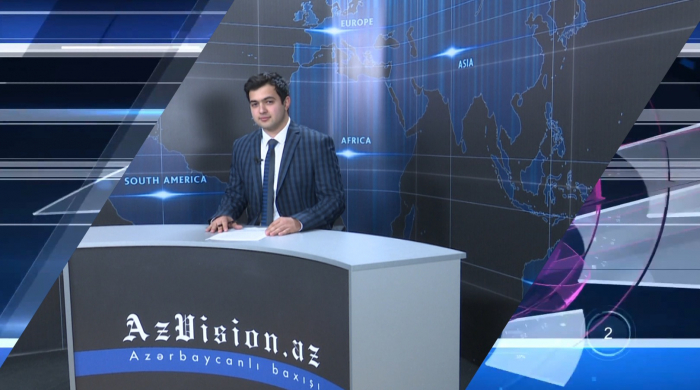 AzVision TV releases new edition of news in German for April 24 -  VIDEO