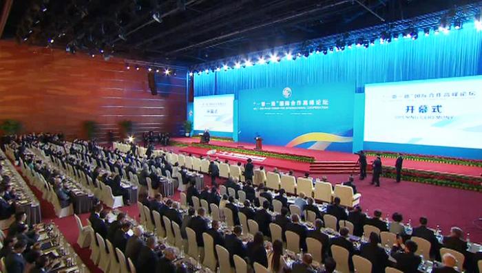 """Azerbaiyán participará en el Foro """"Un cinturón, una ruta"""" en Pekín"""