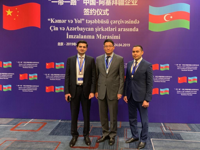 AzerTelecom, China Telecom sign strategic MoU within Digital HUB program