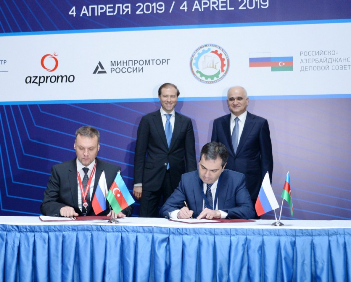 Azerbaijan, Russia sign three agreements on cooperation