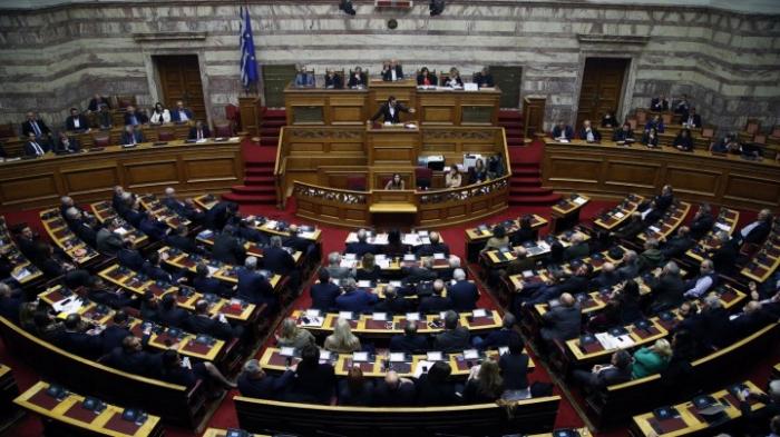 Parlament stimmt für Reparationsforderungen an Deutschland