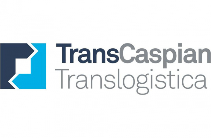 Baku to Caspian International Transport, Transit and Logistics Exhibition