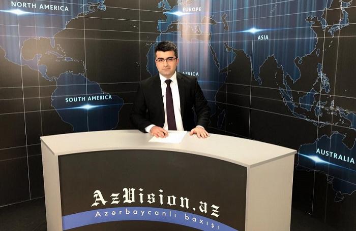 AzVision Nachrichten: Alman dilində günün əsas xəbərləri (01 aprel) - VİDEO