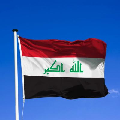 Bagdad réunit ses voisins pour un sommet surtout symbolique
