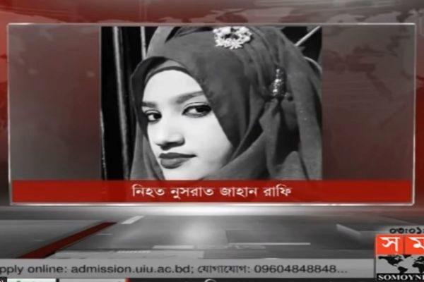 La agonía de Nusrat  : quemada viva por denunciar el acoso sexual en su escuela