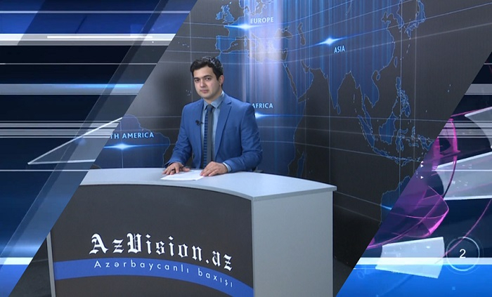 AzVision TV releases new edition of news in German for April 17 -  VIDEO