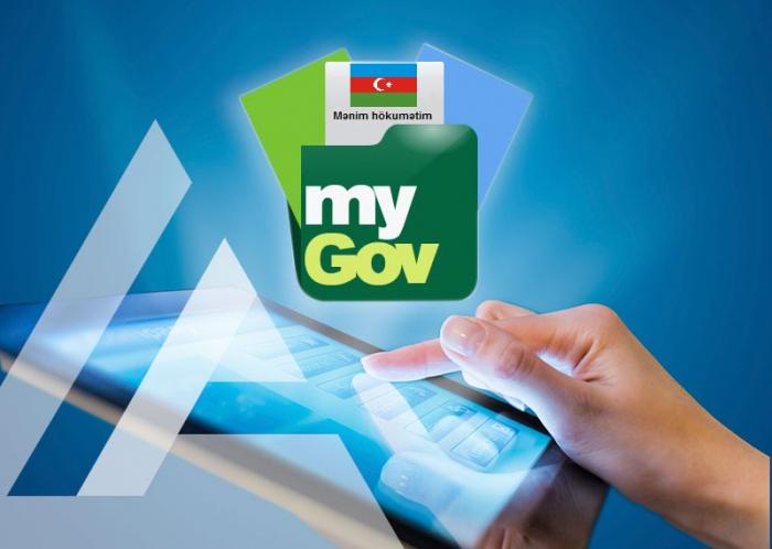 """""""Mygov"""" في استخدام المواطنين - ستكون عمل المواطنين أسهل"""