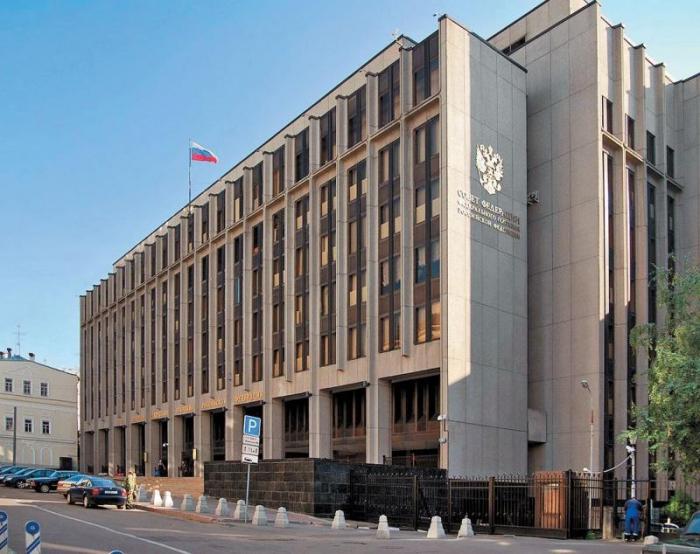Russian Federation Council delegation to visit Azerbaijan