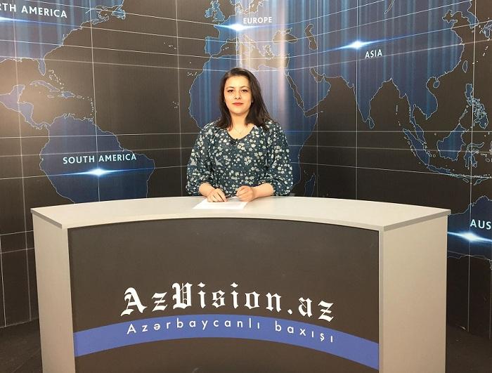 AzVision News: İngiliscə günün əsas xəbərləri (03 aprel) - VİDEO