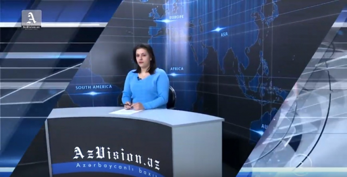 AzVision TV releases new edition of news in English for April 19 -   VIDEO