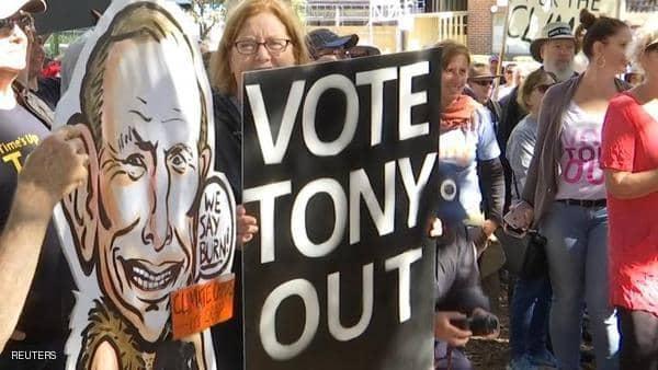فتح مراكز الاقتراع في الانتخابات التشريعية الأسترالية