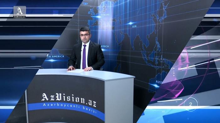 AzVision TV:  Die wichtigsten Videonachrichten des Tages auf Deutsch  (13. Mai) - VIDEO