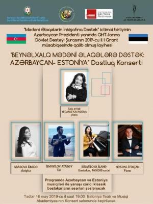 Los músicos azerbaiyanos ofrecerán concierto en Estonia