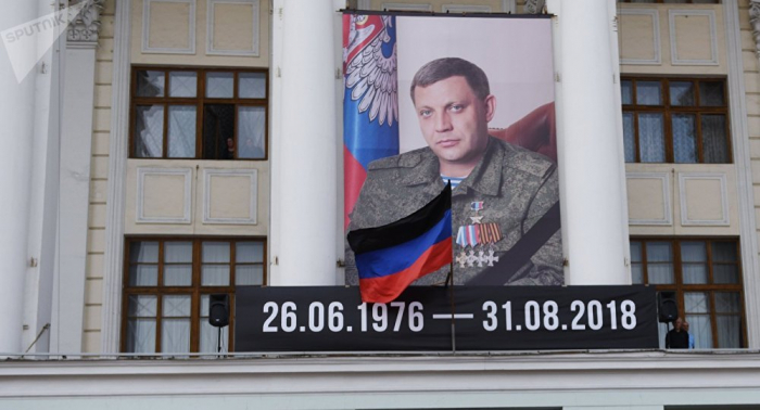 Acusan a Ucrania de estar implicada en el asesinato del exjefe de la República Popular de Donetsk