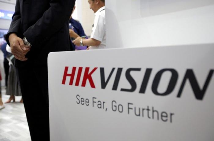 Zeitung - Weitere chinesische Tech-Firma im Visier der US-Behörden