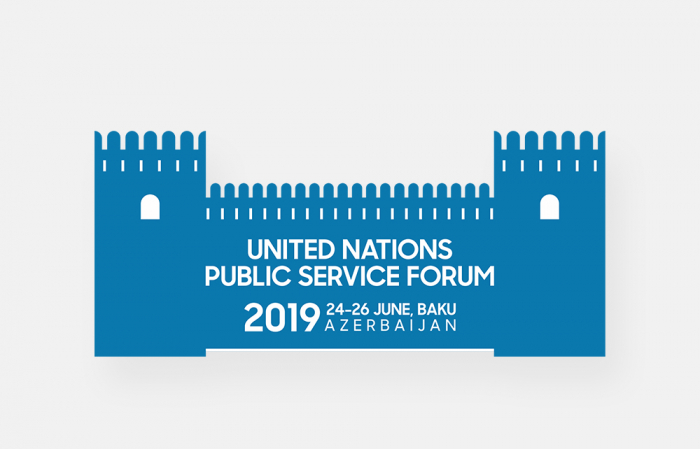 Se celebrará el Foro de Servicio Público de la ONU en Bakú