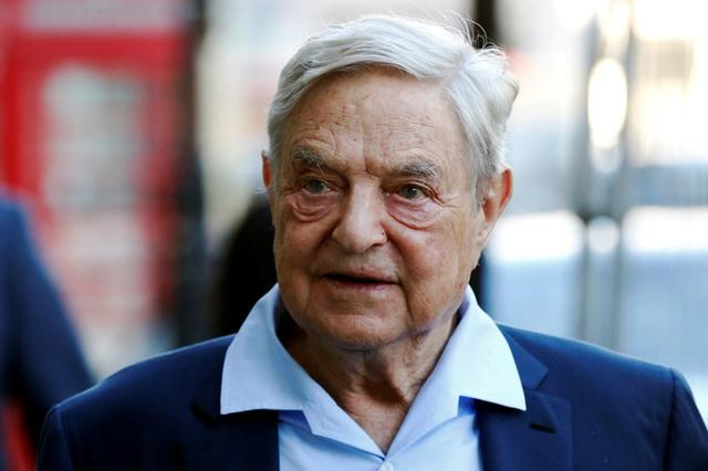 US-Investor Soros steigt bei GAM ein - Aktie legt zu