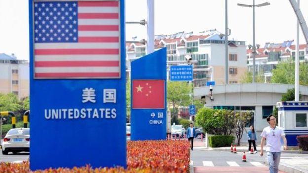 الصين ترد على الولايات المتحدة بفرض رسوم على سلع أمريكية بمليارات الدولارات