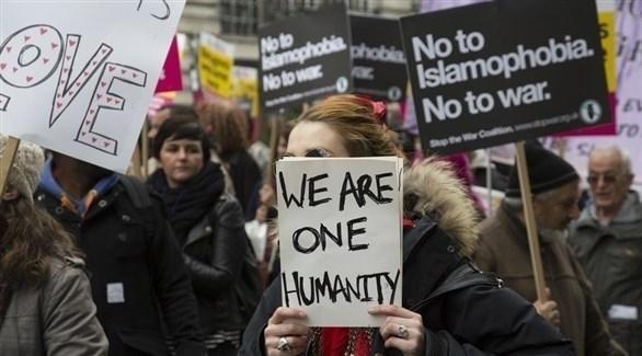 """بريطانيون يحثون الحكومة على جعل """"الإسلاموفوبيا"""" نوعاً من العنصرية"""