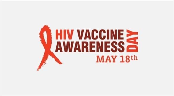اليوم العالمي للتحصين ضد الإيدز: علامات المرض المبكرة