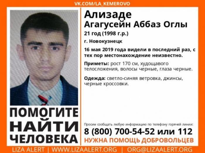 21 yaşlı azərbaycanlı Rusiyada itkin düşüb