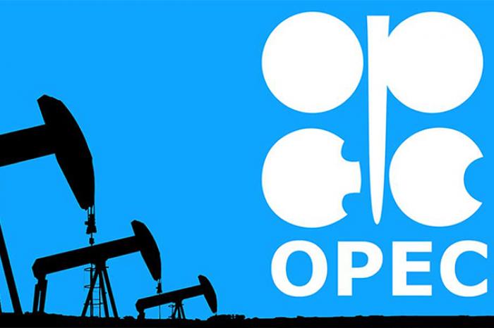 OPEP: la production de pétrole en Azerbaïdjan devrait rester stable