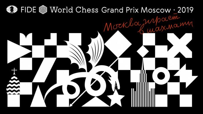 Azerbaijani grandmasters to compete in Moscow Grand Prix