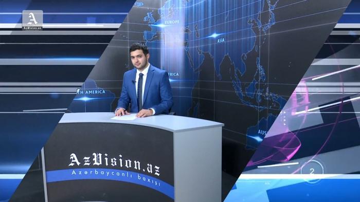 AzVision Nachrichten: Alman dilində günün əsas xəbərləri (15 may) - VİDEO