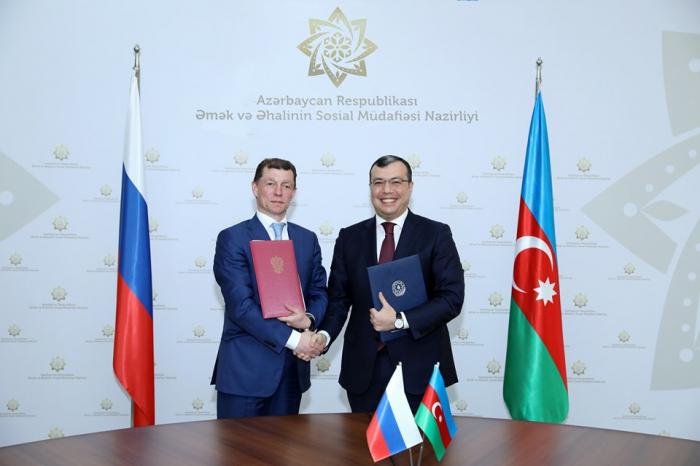 Azərbaycanla Rusiya arasında saziş imzalanıb - FOTOLAR