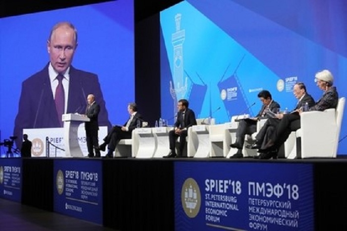 ABŞ Peterburq forumunu boykot etdi - Yeni qalmaqal
