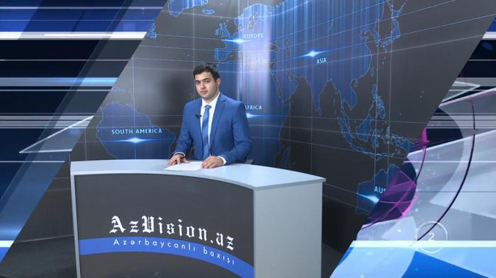 AzVision Nachrichten: Alman dilində günün əsas xəbərləri (22 may) - VİDEO