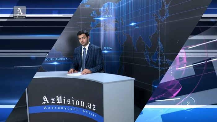 AzVision TV releases new edition of news in German for May 29 -  VIDEO