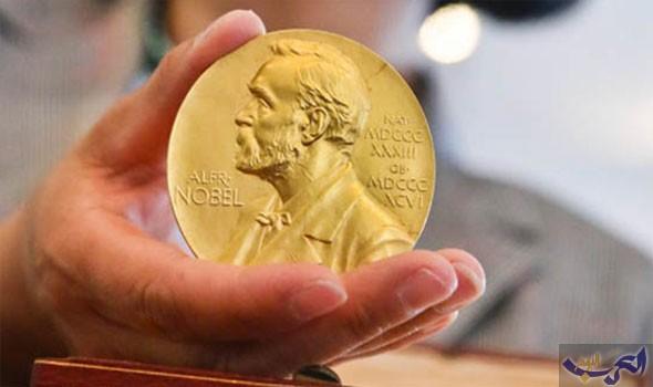 انضمام عضو جديد في جائزة نوبل للأدب