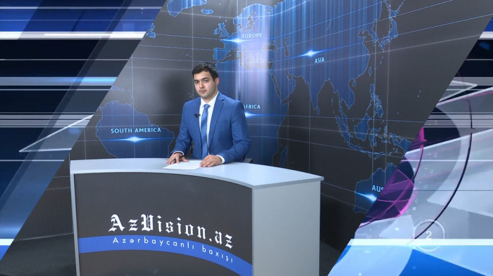 AzVision TV releases new edition of news in German for May 22 -  VIDEO